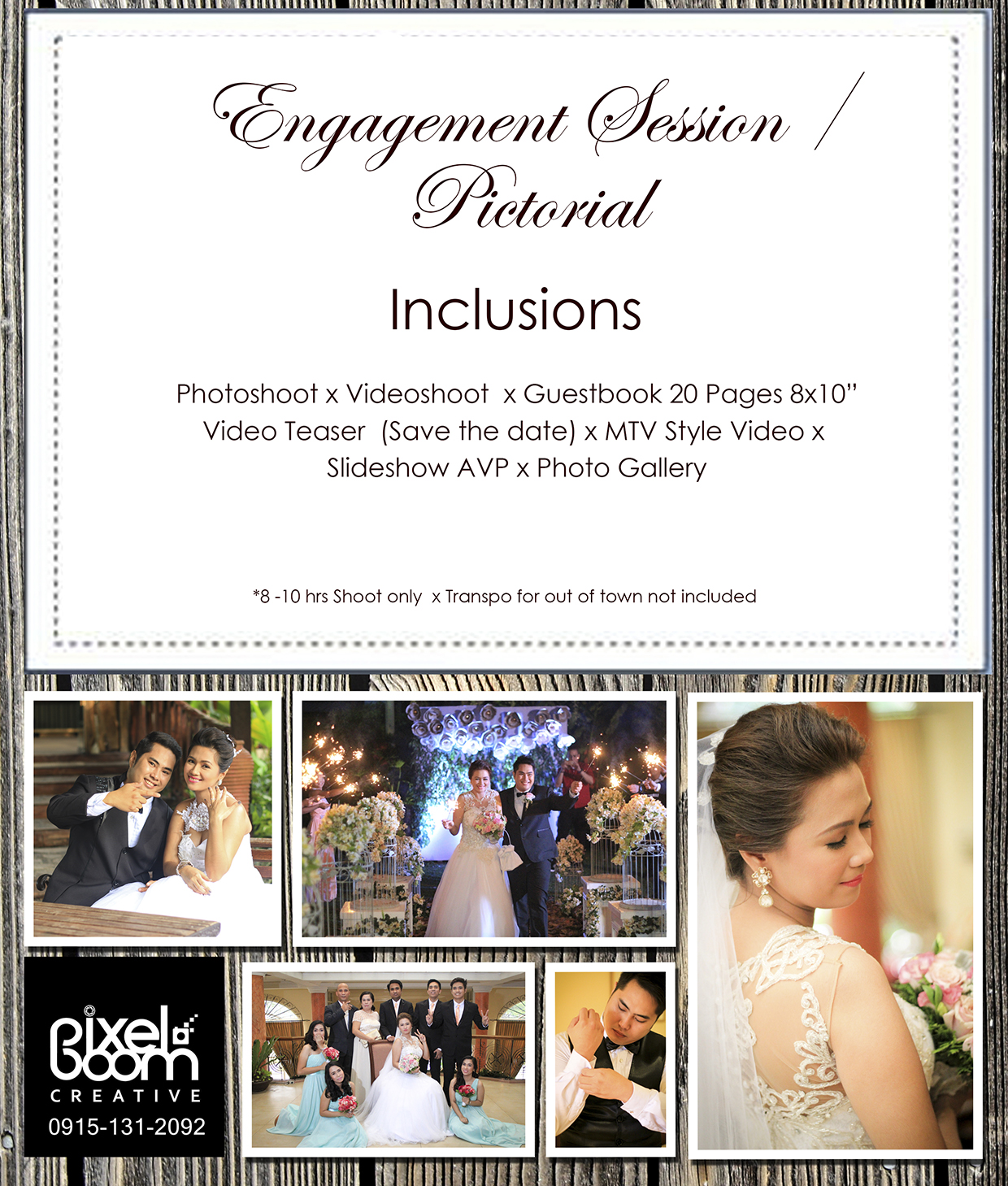 esession inclusion